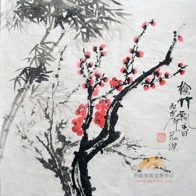 香 淘宝 名人字画 中国书画交易中心 中国书画销售中心 中国书画拍卖